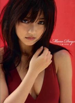 MANO DAYS ~二十歳の初恋~ .png